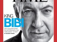 Time Magazine Cover asks if Bibi Netanyahu will Make Peace… 1996