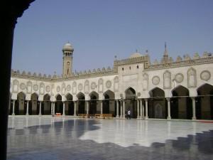 Al-Azhar University Cairo