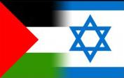 PalestineIsrael-small
