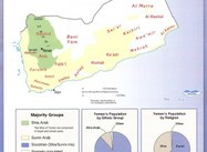 Yemen Ethnic and Religious Groups