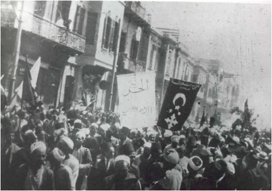 1919 Demonstration of Copts, Muslims Against British