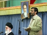 Jahanpour: Is Iran Next? Supreme Leader Versus Ahmadinejad