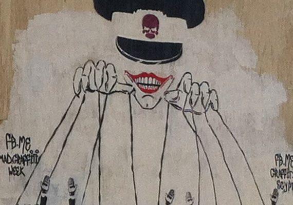 Egypt: Military Pulls the Strings (Tahrir Graffitti)