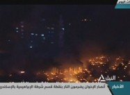 Cairo Burning (Aerial Video)