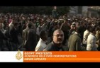 Egyptians Defy Protest Ban, Plan big Rallies for Friday; Death toll Rises to 6