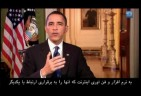 Obama Addresses Iran Again on Persian New Year; Mousavi pledges to fight on; Call for Release of Derakhshan, 'Blogfather'