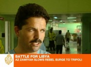 Qaddafi Rule Collapsing as Rebels Take Brega, Zlitan