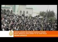 Qaddafi's Bombardments Recall Mussolini's