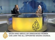 Saudi Women's Vote: Does it Go Far Enough?