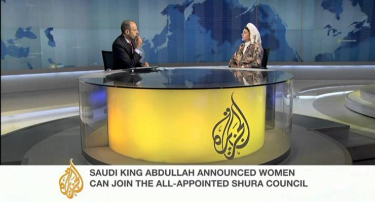 Saudi Women's Vote: Does it Go Far Enough?