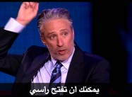 "Jon Stewart with Bassem Youssef in Cairo: ""If your regime can't handle a joke, you don't have a regime."""