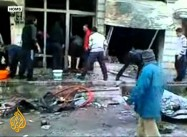 Syria: Crimes Against Humanity in Homs
