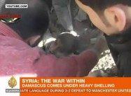 Syrian Regime flies 60 bombing Raids against Rebel City Quarters