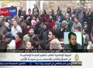 Syria: Rebel Militias take on Islamic State of Iraq and Syria