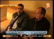 Egypt: Military Rule, Arbitrary Jailing of Protesters, and… Public Silence