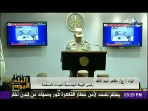 Egypt's new Cult of Personality:  The Beatification of Saint Gen. al-Sisi
