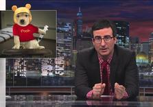 The Death Penalty in the United States (Infographic, plus John Oliver)