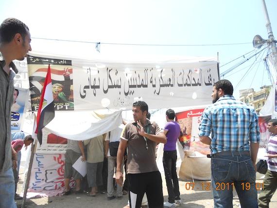 Egypt 936