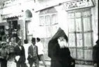 Palestine 1896