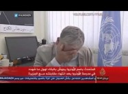 "UN Official Breaks Down on Camera: ""Children Killed in their Sleep – a Source of Universal Shame"""