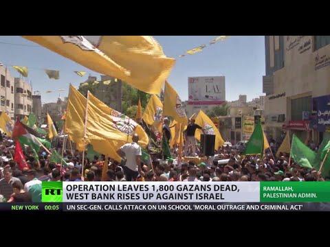"""We are all Gaza"":  West Bank protests Israeli Brutality, Divide & Rule Tactics"