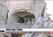 """Gaza and Israel: Serial """"Ceasefires"""" and the 70-Year War Continues (Chomsky)"""