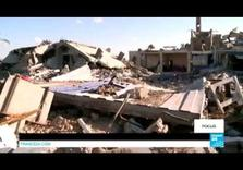 How the Gaza War Backfired on Netanyahu