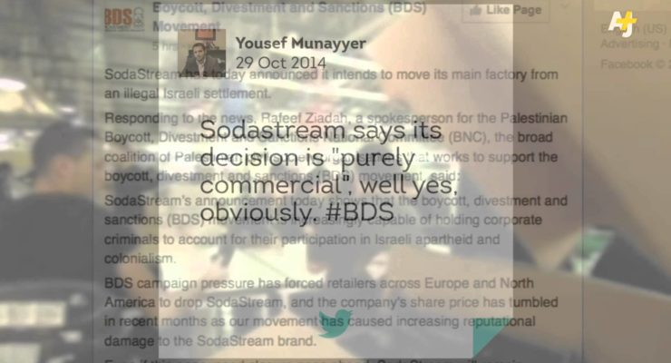 BDS Success:  Israeli Firm Sodastream Leaves Palestinian West Bank after Boycott