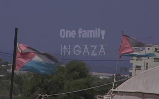 Nowhere to Run: Broken Homes and Broken Lives in Gaza