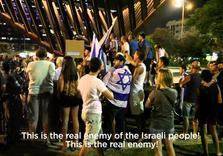 Being An Antiwar Activist In Israel Is Dangerous