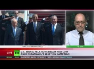 Why Netanyahu's Congress Speech will Fail:  Iran Can't be Stopped, only Monitored