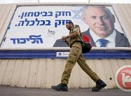 The rise of the Israeli far right & the future of Palestine