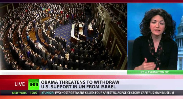 Obama might stop vetoing UNSC Resolutions re: Israel after Netanyahu rejected Palestinian state