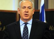 Netanyahu on Iran Deal:  threatens 'survival of Israel', 'horrific war'