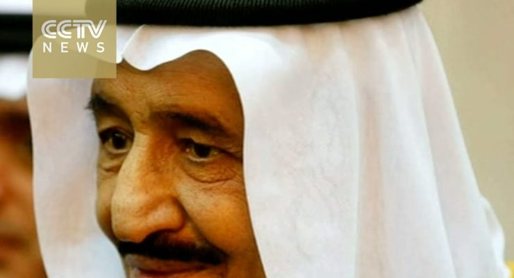 Don't Be Fooled by Saudi's Reshuffle