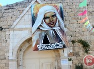 Vatican recognition of saints symbolic victory for Palestinians
