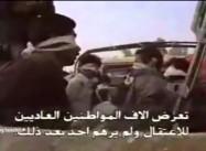 Iraq's Shiite Militias turn on their Shiite Prime Minister