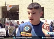 Israel Slammed Over Treatment of Palestinian Children in Detention