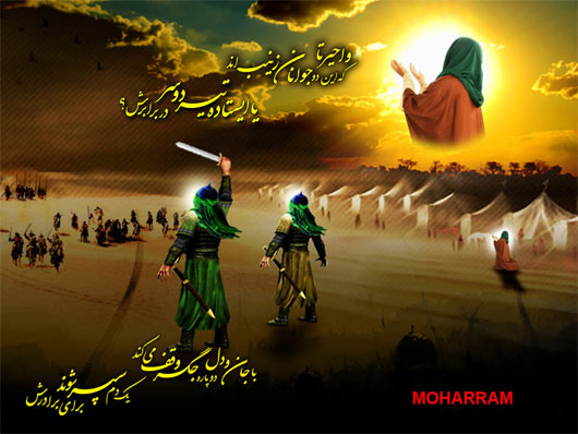 moharram_2013_2