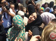 Thousands mourn as Israeli attacks in Palestinian West Bank mount