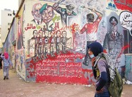 "Egypt's ""Terrorism"" Law Violates ""Fundamental Freedoms"""