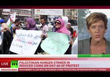 Israeli troops Suppress Demo for Hunger-Striker Allan, in Coma