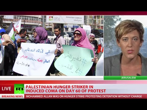 Israeli troops Suppress Demo for Hunger-Striker Allan, in Coma