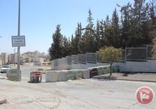 Israel imposes lockdown on East Jerusalem neighborhoods