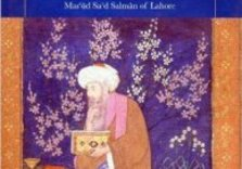 How Persian Literature shaped the culture of Iran and India