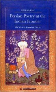 Sunil_Sharma_Book_