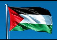 UN to Back Raising of Palestinian Flag, defying Israeli Objections