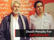 Dear Saudi Arabia: Executing People for Atheism is in fact ISIL-Like; #Sosuemesaudi
