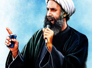 "Saudi Arabia Executes Top Shia Cleric Nimr Al Nimr Under ""Terrorism"" Charges"