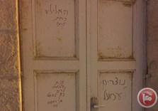 Israeli Squatters scrawl hate graffiti on Jerusalem Church
